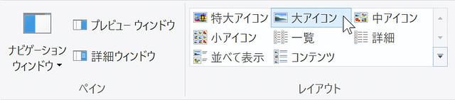 Rexifer-エクスプローラアイコンサイズ.jpg
