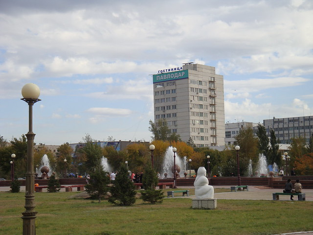 Header of Pavlodar