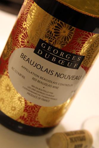 Beaujolais Nouveau France Wine