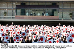 Japanese Emperor Akihito Hirohito