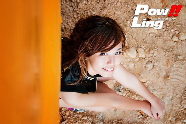 pow!!ling14