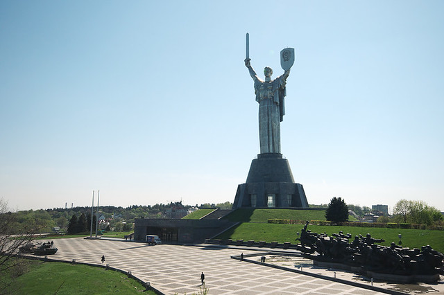 Great Patriotic War Memorial