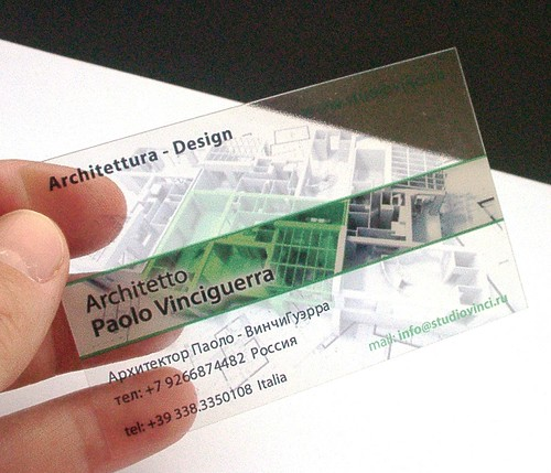 Unusual Business Card 25