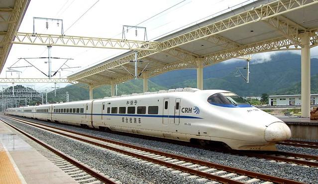 A CRH train