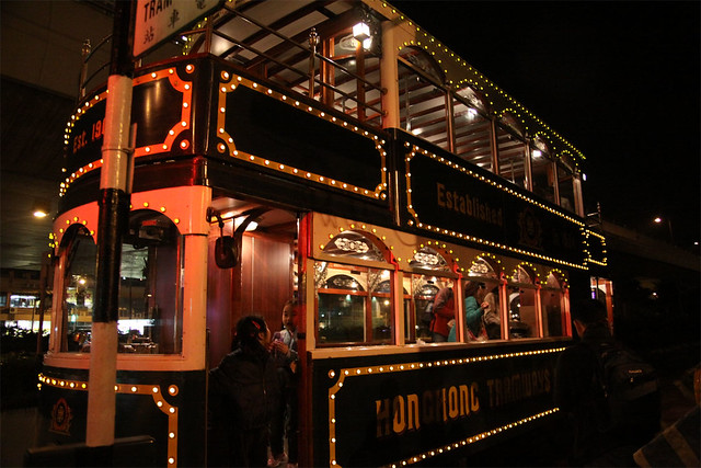 New Year's Tram Party!