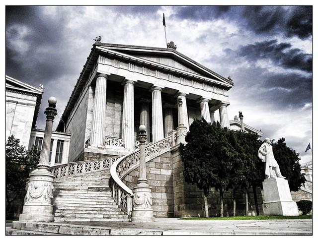 Vallianios National Library