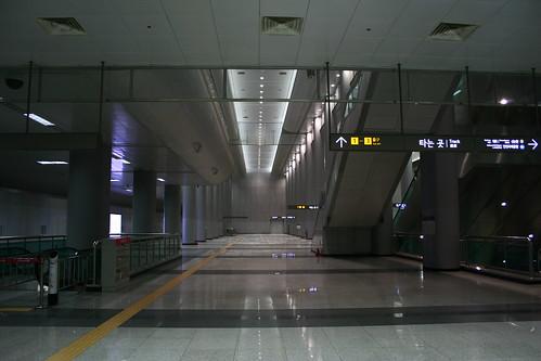 Gimpo International Airport Station