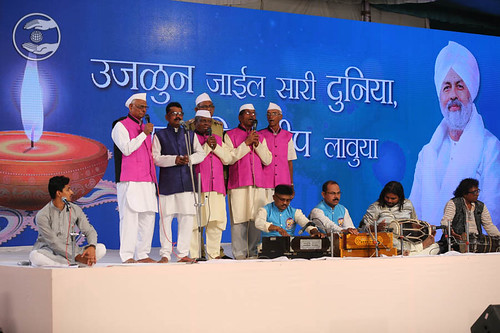 Marathi devotional song by Suresh Trilotkar from Saathi from Mumbai