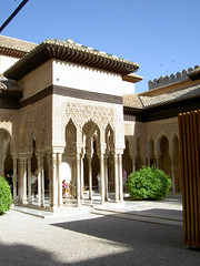 20070520 Alhambra: pavilion off the Hall of the Kings