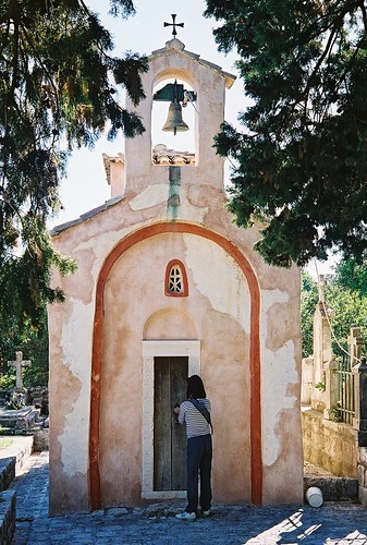 Church on Kolocep Island