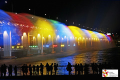 Banpo Fountain (반포무지개분수) _ Seoul, South Korea (night shot)