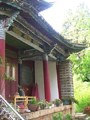 Museum of Naxi Dongba Culture