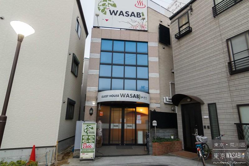 東京WASABI24