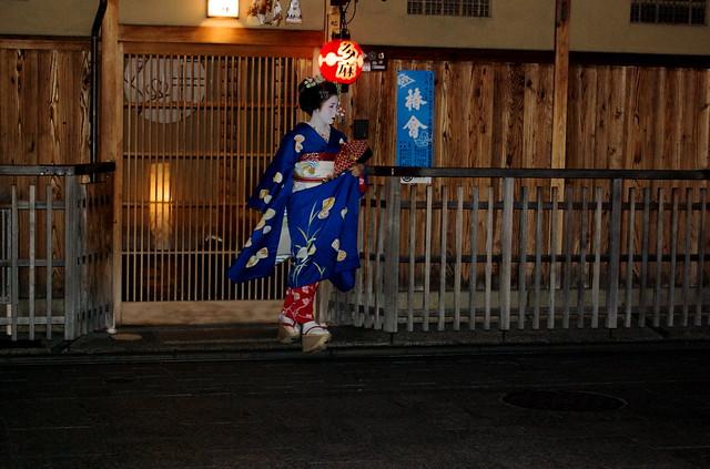 Geishas in Gion Kyoto