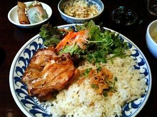 Vietnam Chiken Rice