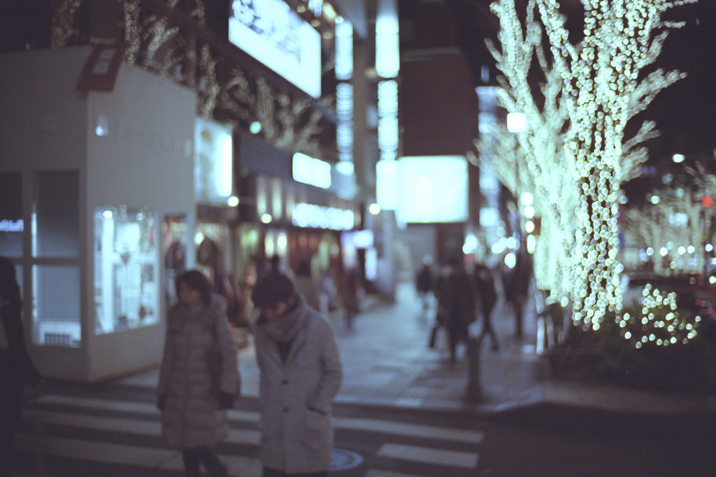 happiness street /Omotesando illumination