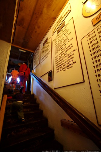 ascending the brewery staircase    MG 5784