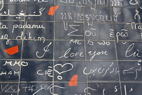 "The ""I love you wall"" in Montmartre"