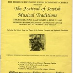 1987: The Festival of Jewish Musical Traditions (Brochure cover)