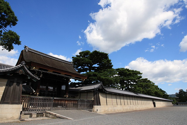 Kyoto Imperial Palace  Flickr - Photo Sharing!
