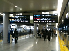 train station, building, metro station, infrastructure,