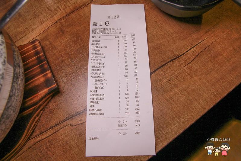 台中章魚燒 071