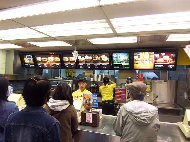 mcdonalds breakfast in baguio