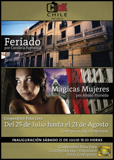 Feriado - Exposición Fotográfica
