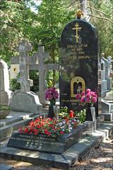 Tombe de Serge Lifar (Sainte-Geneviève-des-Bois)