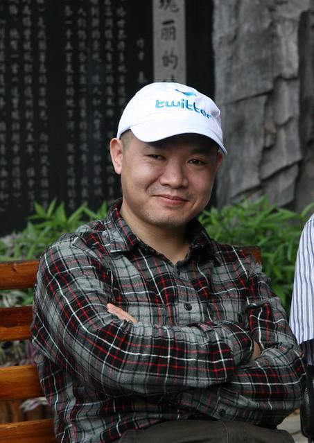 Ran Yunfei at CBC'09