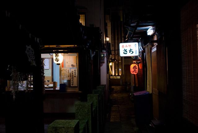 Hozenji temple and lane, Osaka, Dec 2009