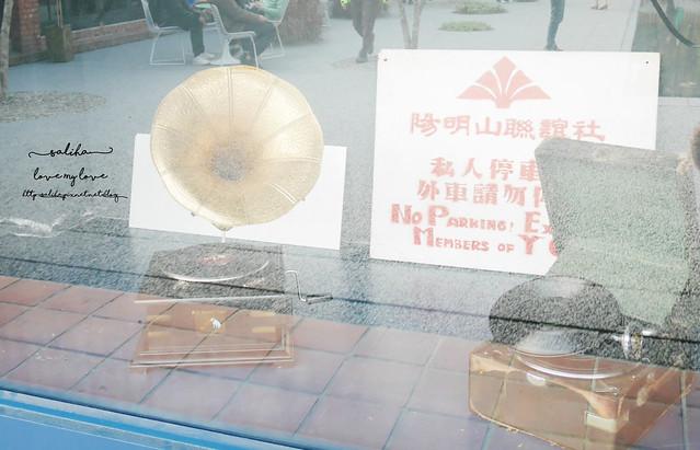 陽明山一日遊景點餐廳brickyard33 (9)