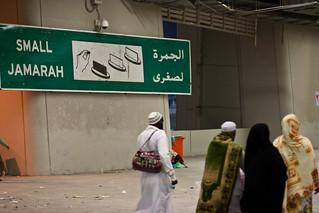 Image of Small Jamarah. bridge mina saudi arabia devil hajj stoning jamarat