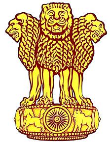 india symbol: