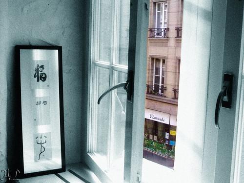 street light woman man love window schweiz switzerland lyrics waiting loneliness view suisse suiza heart swiss suiça fribourg melancholy teardrop svizzera promise 50views spleen feelings confession hieroglyph limaalisa
