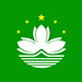 Macau Official Flag