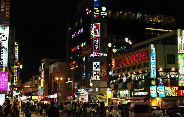 Jeonju, South Korea by CC user emmanueldyan on Flickr