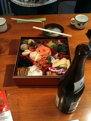 Japanese New Years Food: Osechi