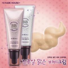cream, cosmetics,
