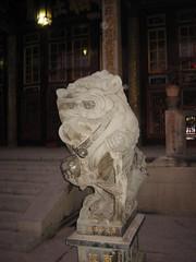 Xiamen 04