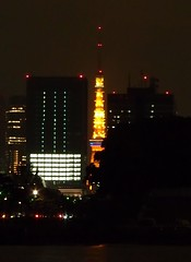 Tokyo Tower, view from Ote-machi 大手町付近から見た東京タワー