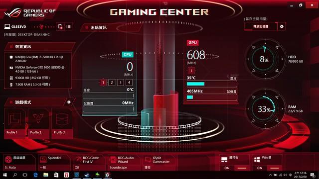 2017-02-20 00_16_34-ASUS ROG Gaming Center