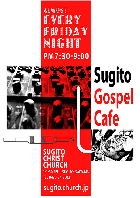 Sugito Gospel Cafe