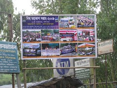 A Bill Board located at cross road of Enayetpur showing pictures of celebration of WSW from 2004 to 2008