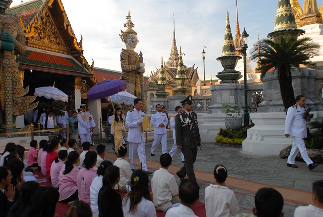 World Tipitaka Celebration & Princess Chulabhorn 2009
