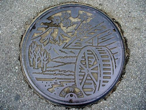 Oshino village Yamanashi pref manhole cover(山梨県忍野村のマンホール)