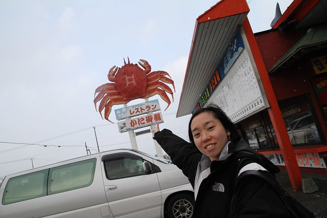 Photo:IMG_2724 By ken8303
