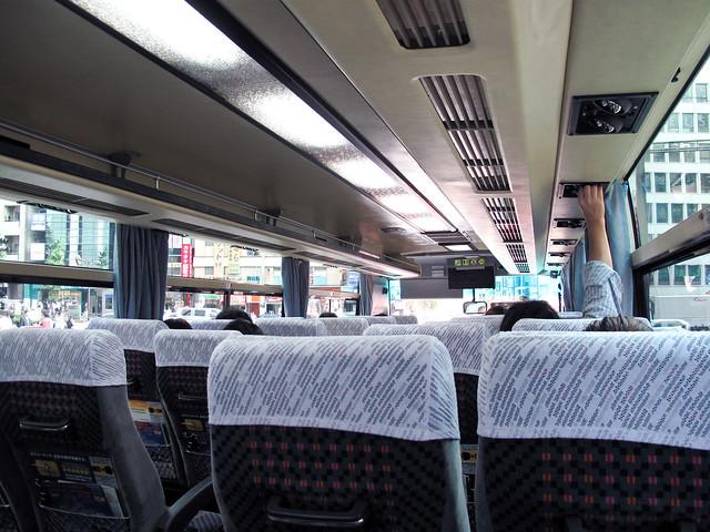 Friendly Airport Limousine Bus
