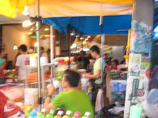 Bangkok Thailand 2005