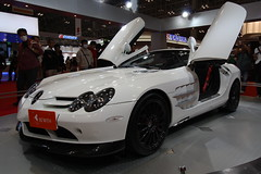 automobile, exhibition, vehicle, performance car, automotive design, mercedes-benz, auto show, mercedes-benz slr mclaren, land vehicle, supercar, sports car,